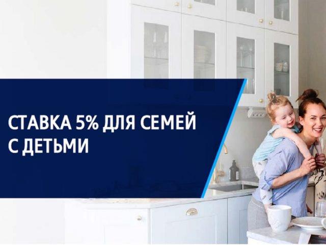 http://bel-vega.ru/wp-content/uploads/123-640x480.jpg