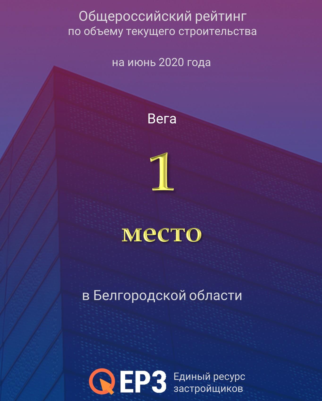 http://bel-vega.ru/wp-content/uploads/1364x1699.jpg