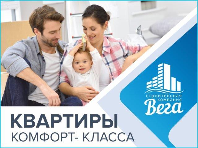 http://bel-vega.ru/wp-content/uploads/2000h1500-640x480.jpg