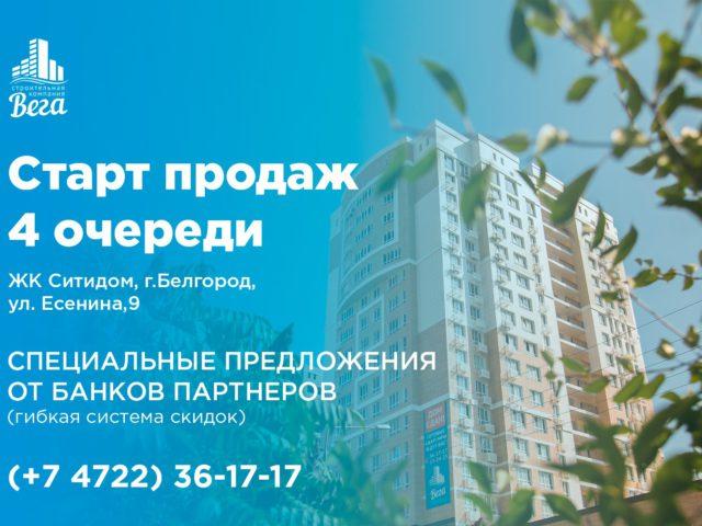 http://bel-vega.ru/wp-content/uploads/IMG_1554-0-640x480.jpg
