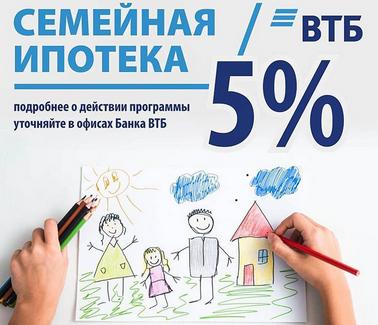 http://bel-vega.ru/wp-content/uploads/Risunok1_cr.png